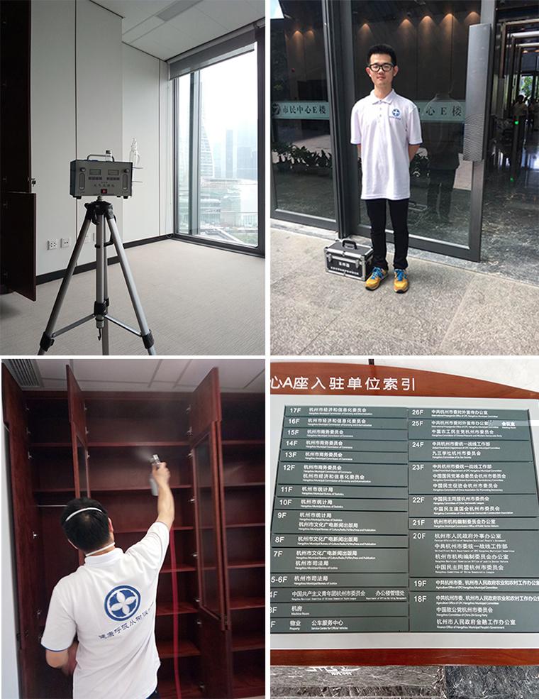南京除甲醛-树派环保对杭州市民中心做了全方位的室内空气治理