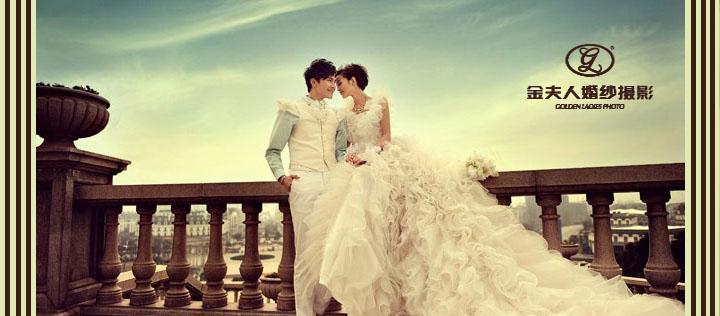 杭州金夫人婚纱摄影店