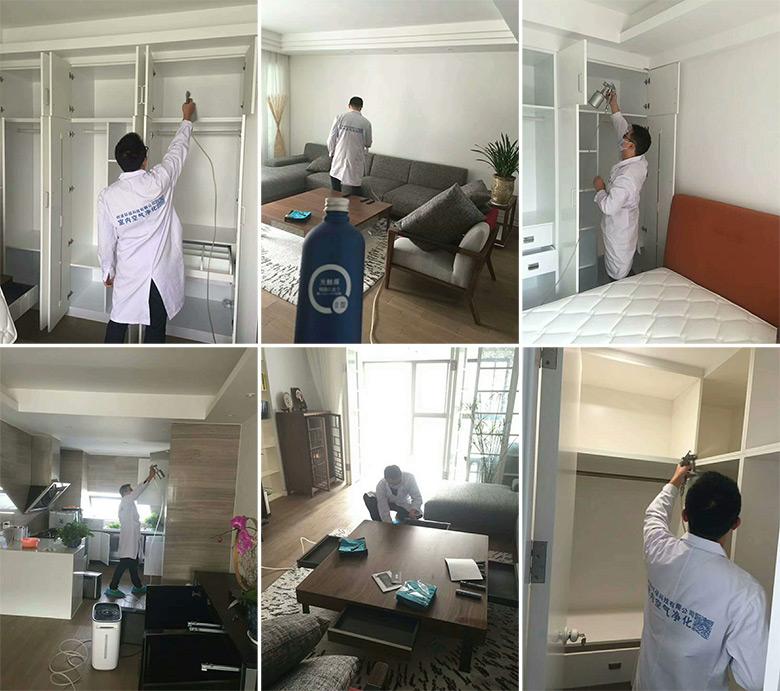 苏州除甲醛-树派环保工作人员对合景·峰汇一客户家进行室内空气治理