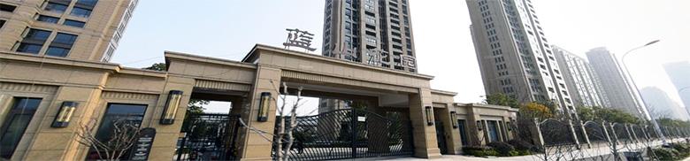 宁波-蓝山花园小区