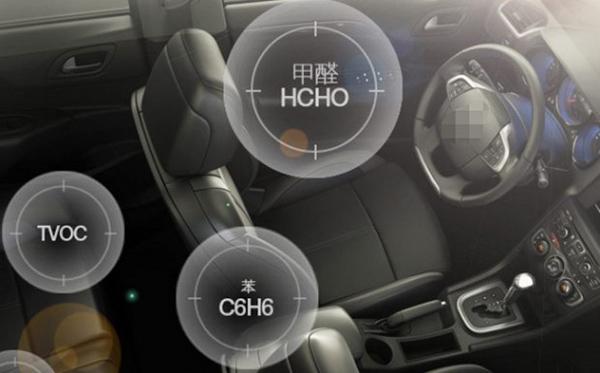 汽车内的异味污染